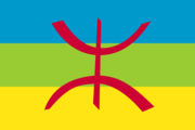 Flag of the Amazigh nation