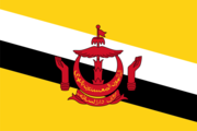 Flag of the Bruneian nation