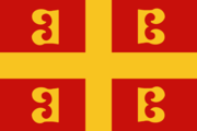 Flag of the Byzantine nation