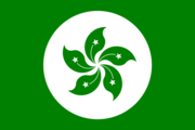 Flag of the Cantonese nation