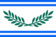 Flag of the Greek nation