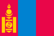 Flag of the Mongol nation