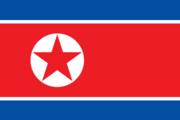 Flag of the North Korean nation