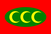 Flag of the Ottoman nation